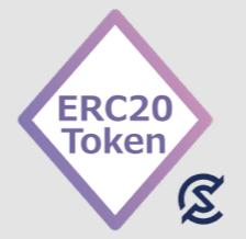 ER20Cトークンのロゴ